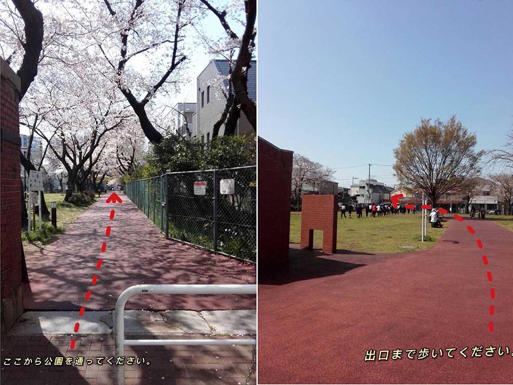 王子駅からの徒歩ルート3