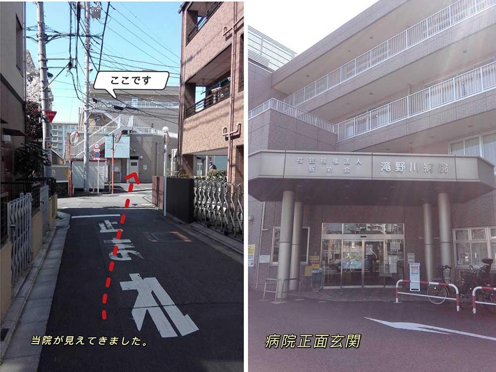 王子駅からの徒歩ルート5